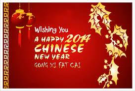 chinese new yr 2014